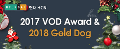 2017 VOD Award & 2018 Gold Dog 썸네일 이미지